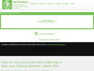 Cap'VetoAgro, prépa aux concours ENV et ENSA